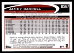 2012 Topps Update #67  Jamey Carroll  Back Thumbnail