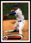 2012 Topps Update #77  Miguel Batista  Front Thumbnail