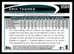 2012 Topps Update #84  Eric Thames  Back Thumbnail