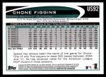 2012 Topps Update #92  Chone Figgins  Back Thumbnail