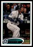 2012 Topps Update #92  Chone Figgins  Front Thumbnail