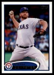 2012 Topps Update #100  Ryan Dempster  Front Thumbnail
