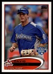 2012 Topps Update #118  David Freese  Front Thumbnail
