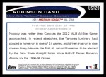 2012 Topps Update #120  Robinson Cano  Back Thumbnail