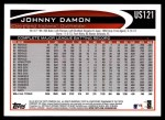 2012 Topps Update #121  Johnny Damon  Back Thumbnail