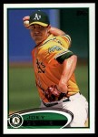 2012 Topps Update #145  Joey Devine  Front Thumbnail