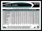 2012 Topps Update #187  John Jaso  Back Thumbnail