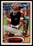 2012 Topps Update #193  Henry Blanco  Front Thumbnail