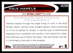 2012 Topps Update #206  Cole Hamels  Back Thumbnail