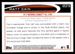 2012 Topps Update #216  Matt Cain  Back Thumbnail
