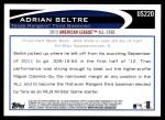 2012 Topps Update #220  Adrian Beltre  Back Thumbnail