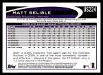 2012 Topps Update #224  Matt Belisle  Back Thumbnail