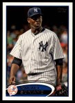 2012 Topps Update #226  Rafael Soriano  Front Thumbnail