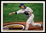 2012 Topps Update #231  Tim Dillard  Front Thumbnail