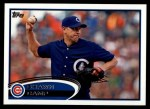 2012 Topps Update #238  Shawn Camp  Front Thumbnail