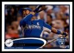 2012 Topps Update #262  Matt Kemp  Front Thumbnail