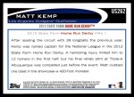 2012 Topps Update #262  Matt Kemp  Back Thumbnail