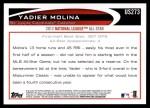 2012 Topps Update #273  Yadier Molina  Back Thumbnail