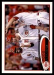 2012 Topps Update #275  Todd Frazier  Front Thumbnail