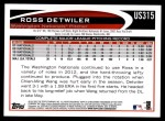 2012 Topps Update #315  Ross Detwiler  Back Thumbnail