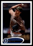 2012 Topps Update #318  Anthony Bass  Front Thumbnail
