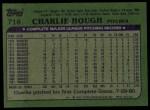 1982 Topps #718  Charlie Hough  Back Thumbnail