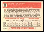 1952 Topps REPRINT #52  Don Mueller  Back Thumbnail