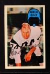 1970 Kelloggs #35  Merlin Olsen  Front Thumbnail