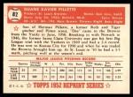 1952 Topps REPRINT #82  Duane Pillette  Back Thumbnail