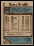 1977 Topps #184  Gary Smith  Back Thumbnail