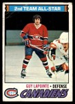 1977 Topps #60  Guy Lapointe  Front Thumbnail