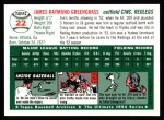 1994 Topps 1954 Archives #22  Jim Greengrass  Back Thumbnail
