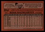 1982 Topps Traded #3 T Ross Baumgarten  Back Thumbnail