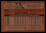1982 Topps Traded #35 T Dan Ford  Back Thumbnail