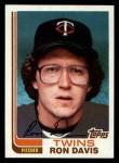 1982 Topps Traded #25 T Ron Davis  Front Thumbnail