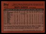 1982 Topps Traded #25 T Ron Davis  Back Thumbnail