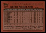 1982 Topps Traded #76 T Keith Moreland  Back Thumbnail