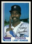 1982 Topps Traded #43 T Larry Herndon  Front Thumbnail