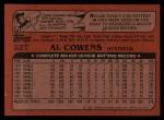 1982 Topps Traded #22 T Al Cowens  Back Thumbnail