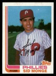 1982 Topps Traded #73 T Sid Monge  Front Thumbnail