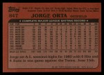 1982 Topps Traded #84 T Jorge Orta  Back Thumbnail