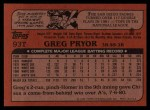 1982 Topps Traded #93 T Greg Pryor  Back Thumbnail
