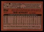 1982 Topps Traded #57 T Ray Knight  Back Thumbnail