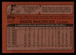 1982 Topps Traded #26 T Doug DeCinces  Back Thumbnail