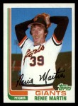 1982 Topps Traded #66 T Rennie Martin  Front Thumbnail