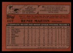 1982 Topps Traded #66 T Rennie Martin  Back Thumbnail