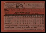1982 Topps Traded #96 T Johnny Ray  Back Thumbnail