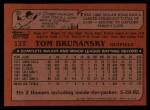 1982 Topps Traded #13 T Tom Brunansky  Back Thumbnail