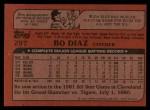 1982 Topps Traded #29 T Bo Diaz  Back Thumbnail