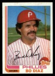 1982 Topps Traded #29 T Bo Diaz  Front Thumbnail
